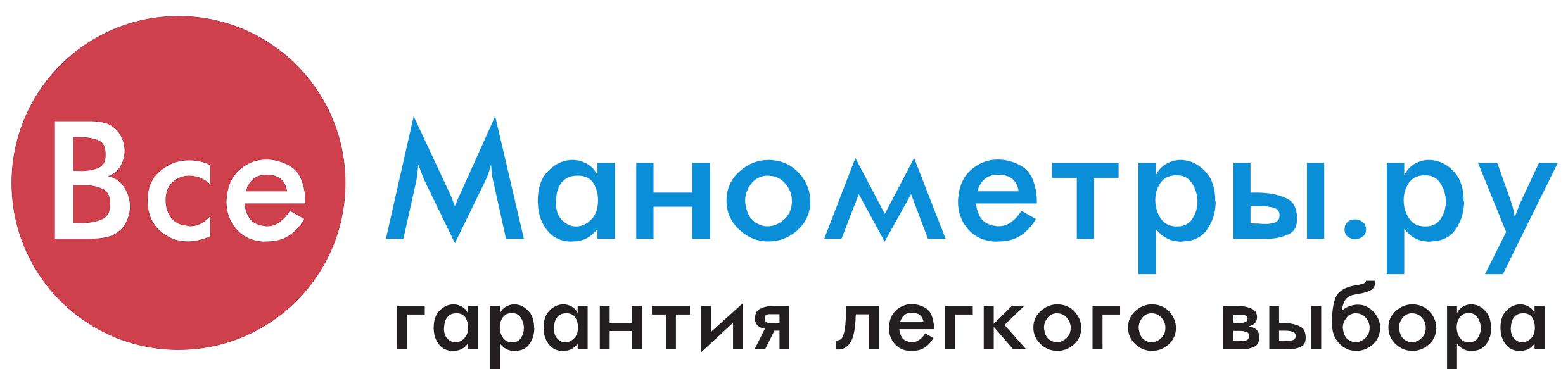 ВсеМанометры.ру